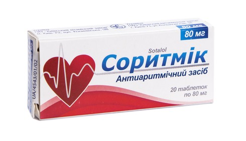 Соритмик таблетки 80 мг 20 шт