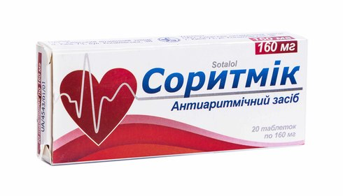 Соритмік таблетки 160 мг 20 шт