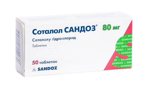Соталол Сандоз таблетки 80 мг 50 шт