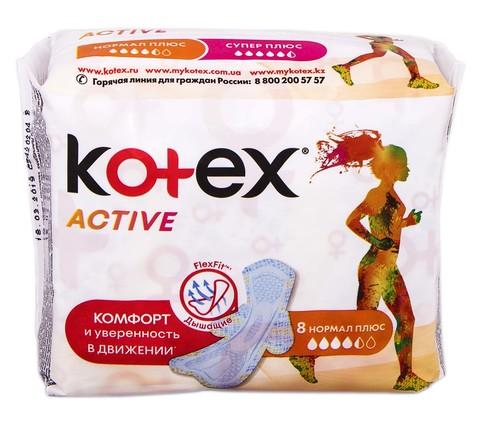 Kotex Ultra  Нормал Прокладки гігієнічні 8 шт