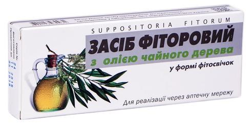 Фіторові фітосвічки з олією чайного дерева 10 шт