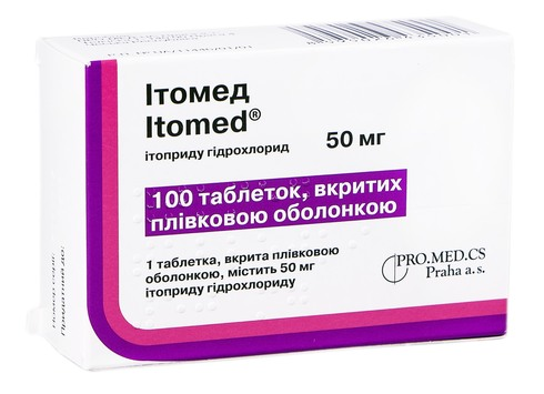 Iтомед таблетки 50 мг 100 шт