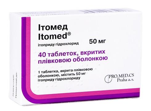 Iтомед таблетки 50 мг 40 шт