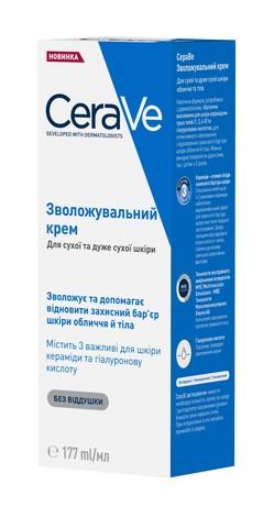 CeraVe Крем зволожувальний для дуже сухої шкіри обличчя і тіла 177 мл 1 туба