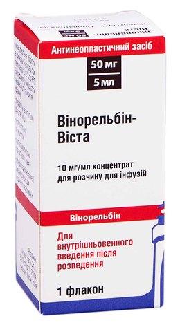 Вінорельбін Віста концентрат для інфузій 10 мг/мл 5 мл 1 флакон