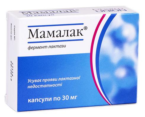 Мамалак капсули 30 мг 30 шт