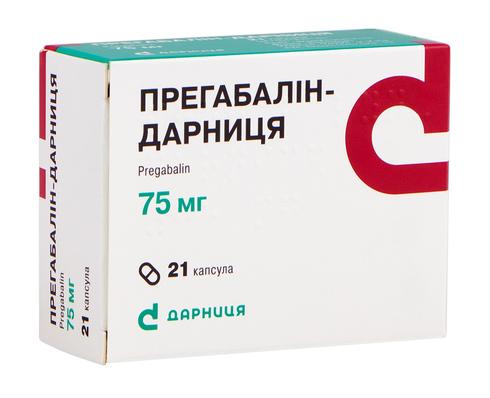 Прегабалін Дарниця капсули 75 мг 21 шт