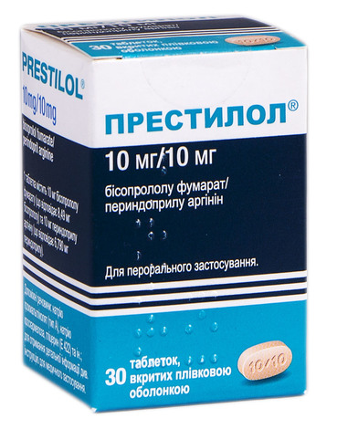Престилол таблетки 10 мг/10 мг  30 шт