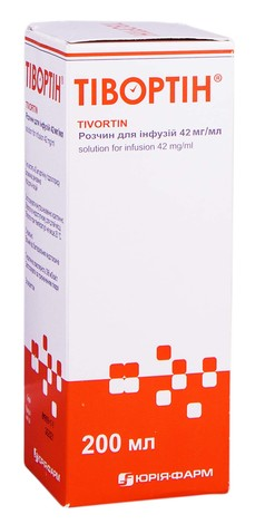 Тівортін розчин для інфузій 42 мг/мл 200 мл 1 пляшка