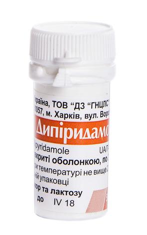 Дипіридамол таблетки 25 мг 50 шт