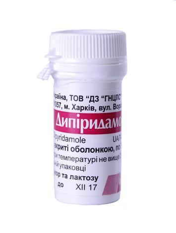 Дипіридамол таблетки 75 мг 40 шт