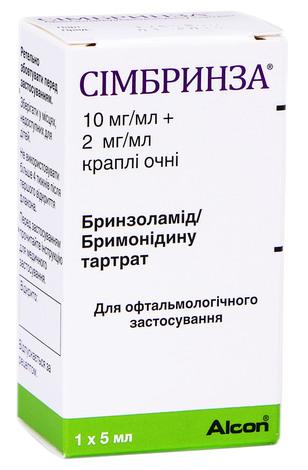 Сімбринза краплі очні 5 мл 1 флакон