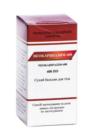 Неокарипазим-400 сухий бальзам для тіла 400 ПО 10 мл 1 флакон