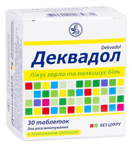Деквадол з лимонним смаком таблетки для розсмоктування 30 шт
