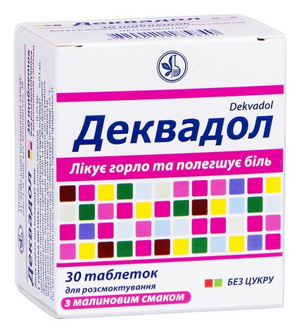 Деквадол з малиновим смаком таблетки для розсмоктування 30 шт