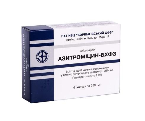 Азитроміцин БХФЗ капсули 250 мг 6 шт