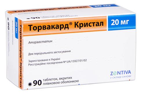 Торвакард Кристал таблетки 20 мг 90 шт