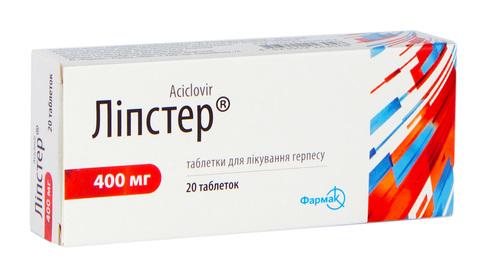 Ліпстер таблетки 400 мг 20 шт