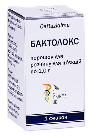 Бактолокс порошок для ін'єкцій 1 г 1 флакон