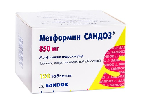 Метформін Сандоз таблетки 850 мг 120 шт