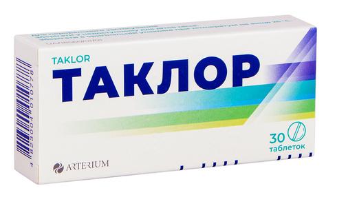 Таклор таблетки 25 мг 30 шт