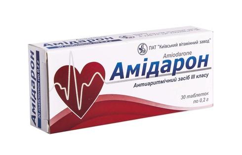 Амідарон таблетки 200 мг 30 шт