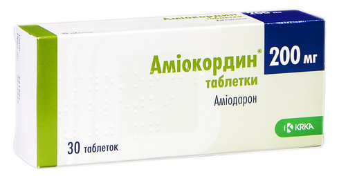Аміокордин таблетки 200 мг 30 шт