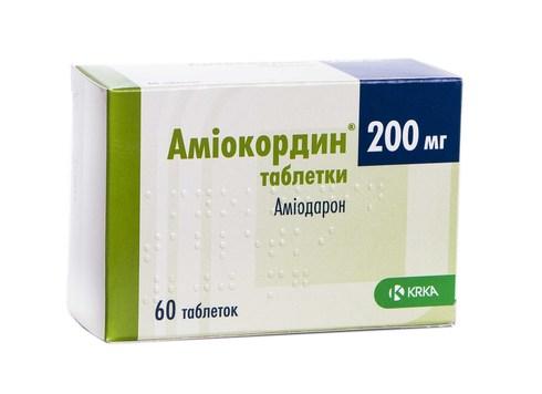 Аміокордин таблетки 200 мг 60 шт