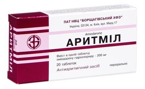Аритміл таблетки 200 мг 20 шт