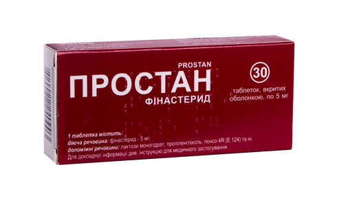 Простан таблетки 5 мг 30 шт
