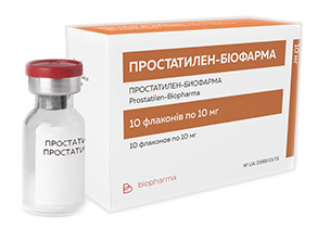 Простатілен порошок для ін'єкцій 10 мг 10 флаконів