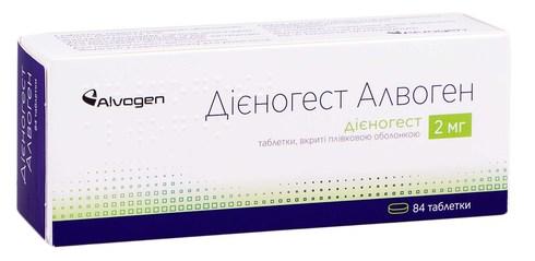 Дієногест Алвоген таблетки 2 мг 84 шт