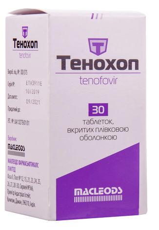 Тенохоп таблетки 30 шт