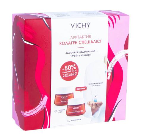 Vichy Liftactiv Collagen Specialist крем 50 мл + Collagen Specialist крем нічний 50 мл + Гель-бустер щоденний 4 мл 1 набір