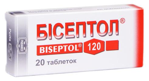 Бісептол таблетки 100 мг/20 мг  20 шт
