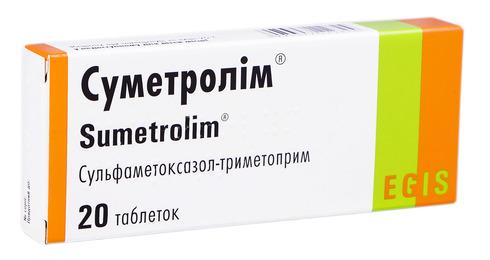 Суметролім таблетки 400 мг/80 мг  20 шт