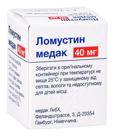 Ломустин Медак капсули 40 мг 20 шт