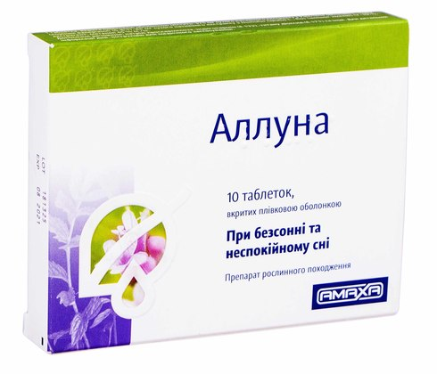 Аллуна таблетки 10 шт