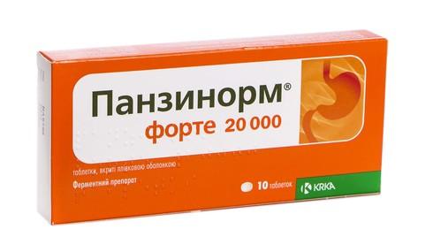 Панзінорм форте таблетки 20 000 ОД 10 шт