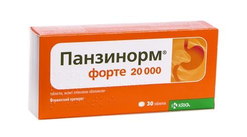 Панзінорм форте  таблетки 20 000 ОД 30 шт