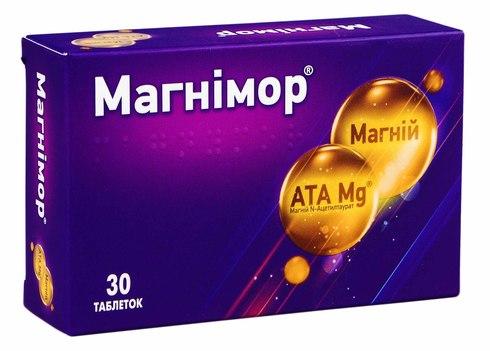 Магнімор таблетки 30 шт