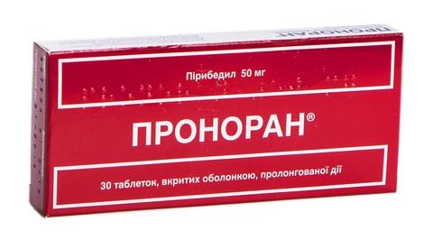 Проноран таблетки 50 мг 30 шт
