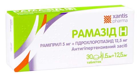 Рамазід Н таблетки 5 мг/12,5 мг  30 шт