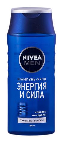 Nivea Men Шампунь-догляд Енергія і Сила 250 мл 1 флакон