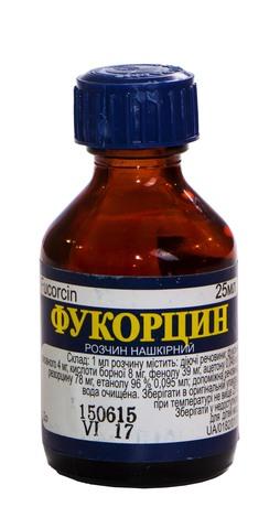 Фукорцин розчин нашкірний 25 мл 1 флакон