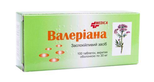 Валеріана таблетки 30 мг 100 шт