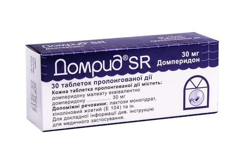 Домрид SR таблетки 30 мг 30 шт