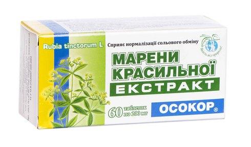 Осокор Марена Красильна таблетки 200 мг 60 шт