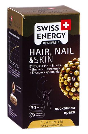 Swiss Energy Вітаміни Hair, Nail & Skin капсули 30 шт