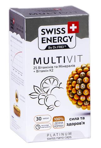 Swiss Energy Вітаміни Multivit капсули 30 шт